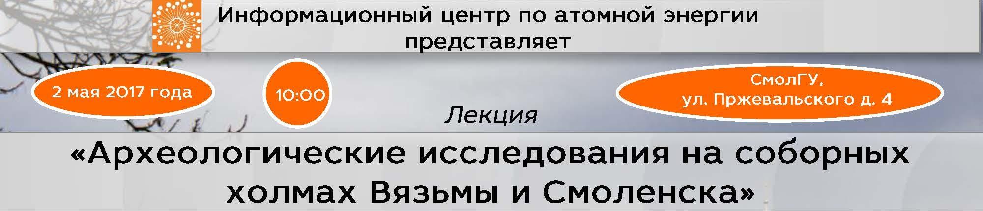 Афиша_Кренке_Страница_2